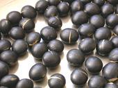roasted black beans.jpg