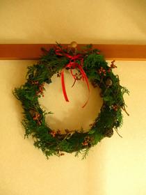 wreath 2015.jpg