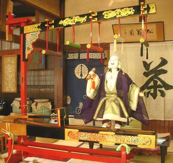 Hoteitai puppet(cropped).jpg