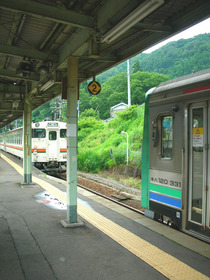 Inotani station.jpg