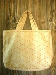 bag white.jpg