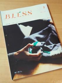 bless(1).JPG