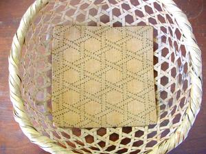 double woven bamboo.jpg