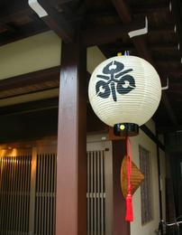 lantern(day).JPG