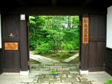 matumoto mingeikan(1).JPG