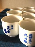 sake cup (1).jpg