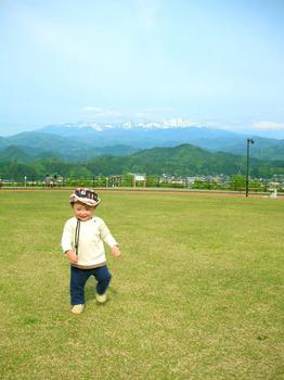 sky park(3).JPG